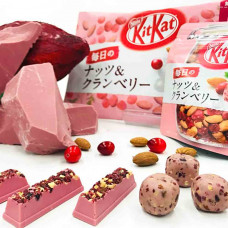 Kit Kat Mini Balls Nuts and Cranberry Ruby