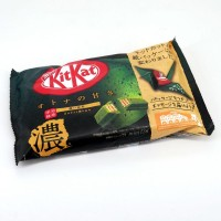 Kit Kat Mini Matcha multipack